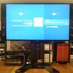 4K&Dolby Atmosシアター構築(1)~4Kテレビの選定「KJ-75X9400C」~