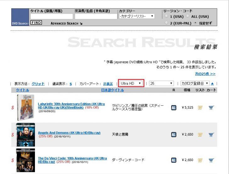 ホームシアター 4K/HDR Panasonic DMP-UB900 Urtra HD Blu-ray 4K Ultra HDソフト プレゼントキャンペーン DVD Fantasium