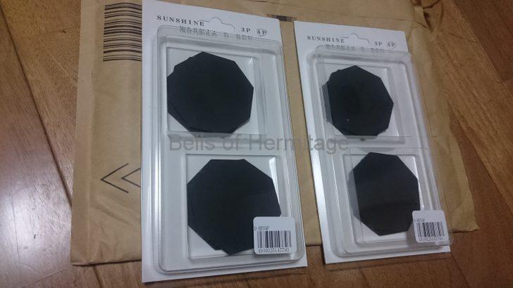 ホームシアター 4K/HDR DolbyAtmos D-REN サンシャイン Maranaz AV8802A NA11-S1 Playstation4:Panasonic DMP-UB900