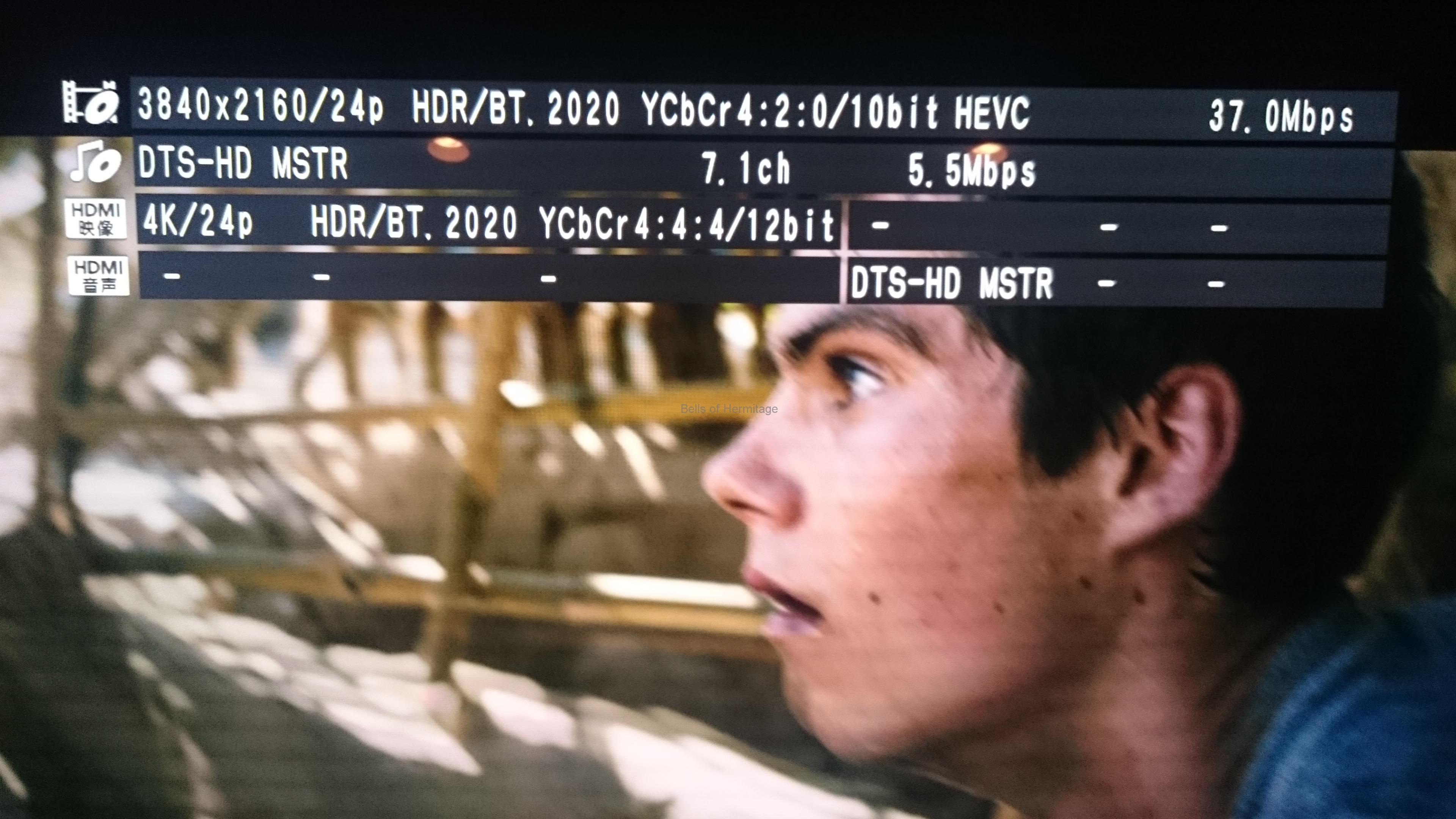 ホームシアター 4K/HDR Panasonic DMP-UB900 Urtra HD Blu-ray 4K Ultra HDソフト DVD Fantasium the Maze Runner メイズランナー
