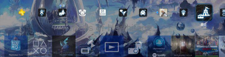 ホームシアター ゲーム Playstation4 Pro Neo HDD:SSD 換装 ベンチマーク 交換 引越し 再インストール 速度 手順 方法 セットアップ ロード時間 比較 ブーストモード
