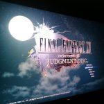 無料で遊べるHDR対応ゲームソフト~ファイナルファンタジーXV 体験版「JUDGMENT DISC」~