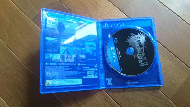 ホームシアター 4K/HDR SONY BRAVIA KJ-75X9400C ゲーム Playstation4 Pro FinalFantasyXV
