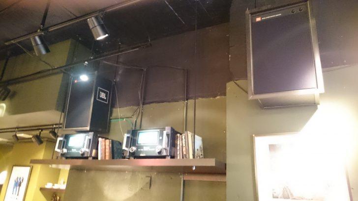 オーディオ カフェ 宮越屋珈琲:銀座店 JBL McIntosh MC1000
