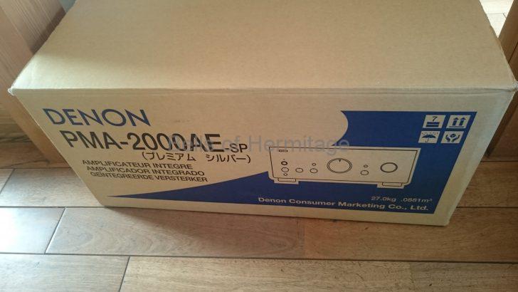 ホームシアター ネットワークオーディオ DENON PMA-2000AE SUPRA HDMI-HDMI EVERGREEN EG-HDEX30 ACOUSTIC REVIVE RLI1GB-Triple-C 八光電機製作所 DMJ100BT Gear4 Unity Remote REQST RS-CUBIC DRESS-CUBIC SONY RM-PL400D GE3 TELE-SATEN AUDIOPRISM QuietLine MkIII HARMONIX AC-ENACOM XIM4 KIMBER PBJaudioquest Alfa-snake 処分品 オヤイデ MWA-RC 異型コンセントプレート