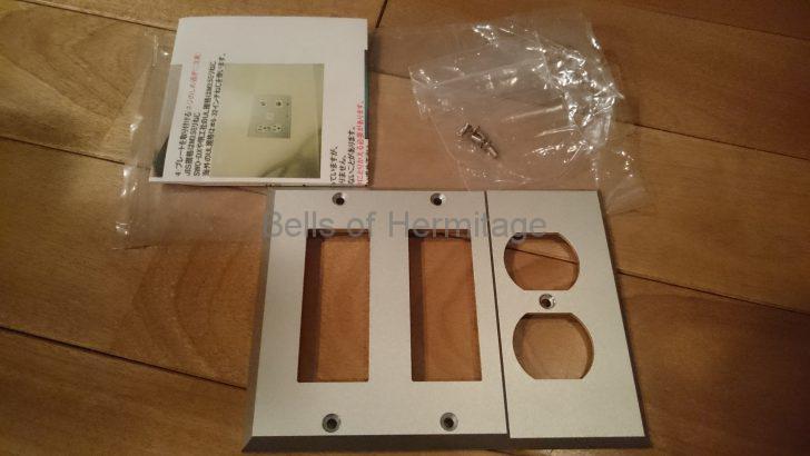 ホームシアター オーディオ 死蔵品 処分 オヤイデ Oyaide 異型コンセントプレート3連タイプ(UL2口JIS6口タイプ):MWA-RC