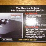 ハイレゾ音源「The Beatles in Jazz」Marantz NA7004発売記念品~懐かしいアイテムの発掘と記憶~