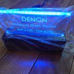 DENON 青色LEDランプ AVP-A1HD/POA-A1HD購入者特典~懐かしいアイテムの発掘と記憶~