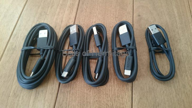 スマートフォン スマホ 買い替え 機種変更 docomo ドコモオンラインショップ XperiaZ3 XperiaXZ SO-01G SO-01J ルーター L-03E L-01G ABOAT USB Type-Cケーブル 5本セット