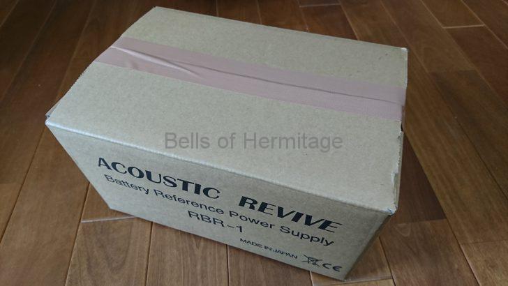 ネットワークオーディオ スイッチングハブ 光メディアコンバータ モバイルバッテリ バッテリ駆動 ACOUSTIC REVIVE バッテリーリファレンス電源 RBR-1