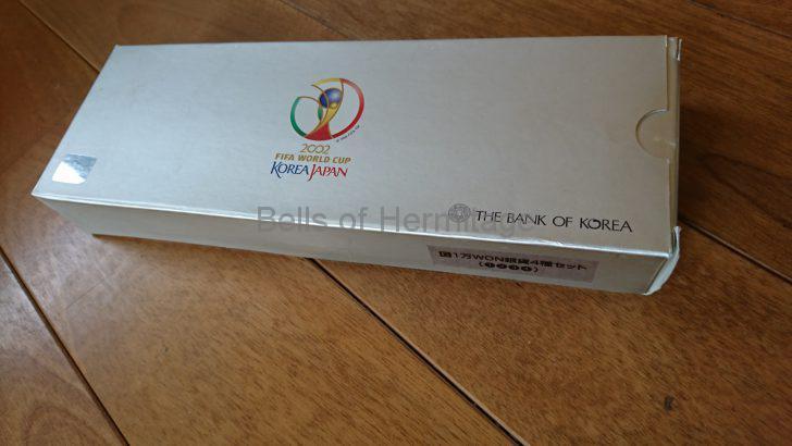 断捨離 サッカー 2002 FIFA WORLD CUP KOREA JAPAN 記念硬貨 銀貨 THE BANK OF KOREA 1万WON銀貨4種セット