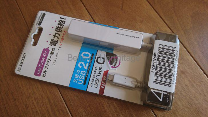 パソコン関連 ノートパソコン タブレットパソコン NEC LAVIE Hybrid ZERO PC-HZ100DAS ELECOM USB Type-C対応ハブ U2HC-A4BWH U2H-FC01BBK