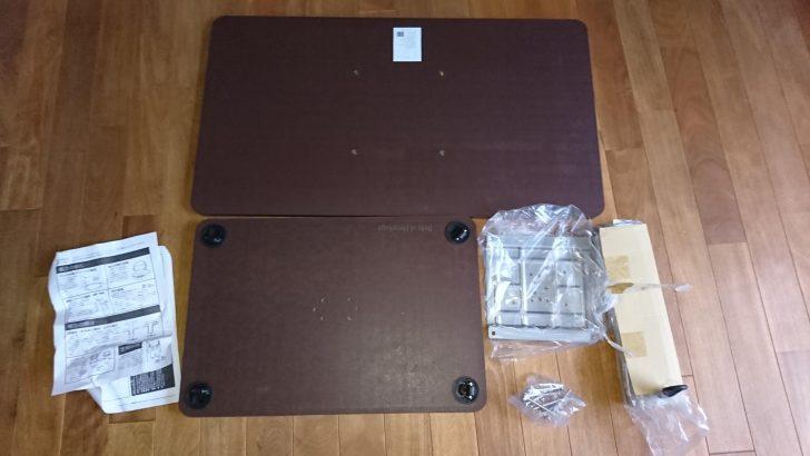 パソコンデスク ソファ オスロ 一人掛けソファ S-3068 1P 不二貿易 昇降 テーブル NANAO LA-130-D-BK LG 29UM57-P 到着 レビュー 組み立て 使用感