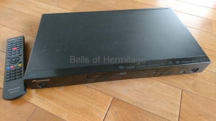 ホームシアター SACD リッピング ユニバーサルプレーヤー Pioneer BDP-160 DV-2020 TOSHIBA REGZA SD-BD2アライドテレシス CentreCom 光メディアコンバータ LMC-102 光ファイバーケーブル ロゴスダイレクト FURUTECH e-TP66 AudioQuest Cheetah XLR レビュー 評価 視聴 Lenovo ideapad 510 RunCore Pro IV 1.8 Zif Solid State Drive 32GB VAIO typeU VGN-UX90PS Logicool MX ERGO エレコム マウスパッド FITTIO High MP-116BK Escart MISTRAL EVA-Umini DELA QNAP TS-119 DENON-LINKケーブル AK-DL1 EMCノイズフィルタ内蔵 DMJ100BT 八光電機製作所 サンワサプライ RJ45用 ノイズフィルター Logicool G27 Racing Wheel LPRC-13500 Brook PS3 to PS4 Controller Adapter Panasonic 録画用6倍速 ブルーレイディスク LM-BR25M10GN ジュラシックパーク アルティメット トリロジー HiVi 年間購読