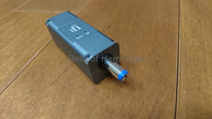 ホームシアター オーディオ ACアダプタ トップウィング ノイズフィルター ノイズキャンセラー 安定化電源 アイソレーショントランス クリーン電源 iFi-Audio iPower Active Noise Cancellation レンタル 申し込み方法 貸し出し レビュー 試聴 出力アレイ 入力アレイ バッテリよりも静かなACアダプタ:iPurifier DC