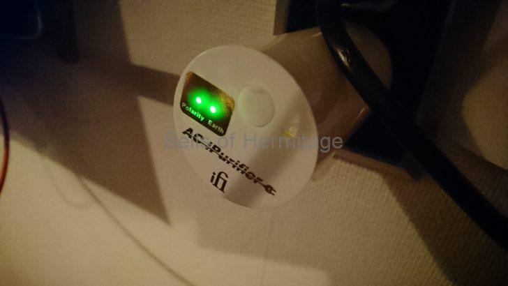 ホームシアター オーディオ ACアダプタ トップウィング ノイズフィルター ノイズキャンセラー 安定化電源 アイソレーショントランス クリーン電源 iFi-Audio iPurifier AC Active Noise Cancellation レンタル 申し込み方法 貸し出し レビュー アース 極性 チェック 確認 LED ランプ 緑 赤 オレンジ 試聴 レビュー