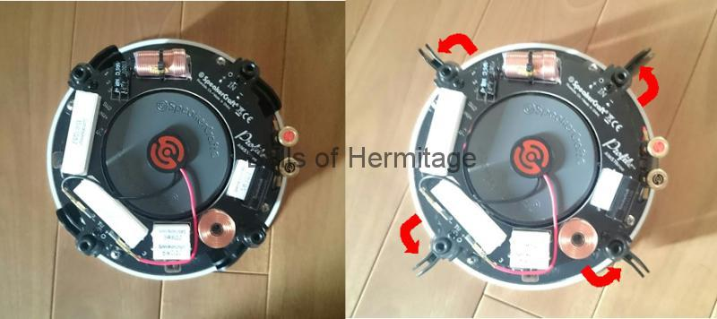DolbyAtmos 4.1.2ch 4.1.4ch4K 天井埋め込みスピーカー インシーリングスピーカー 設置工事 SpeakerCraft Profile AIM5 Three Audioquest TP4.3 切り売り スピーカーケーブル バナナプラグ SureGrip300 BFA