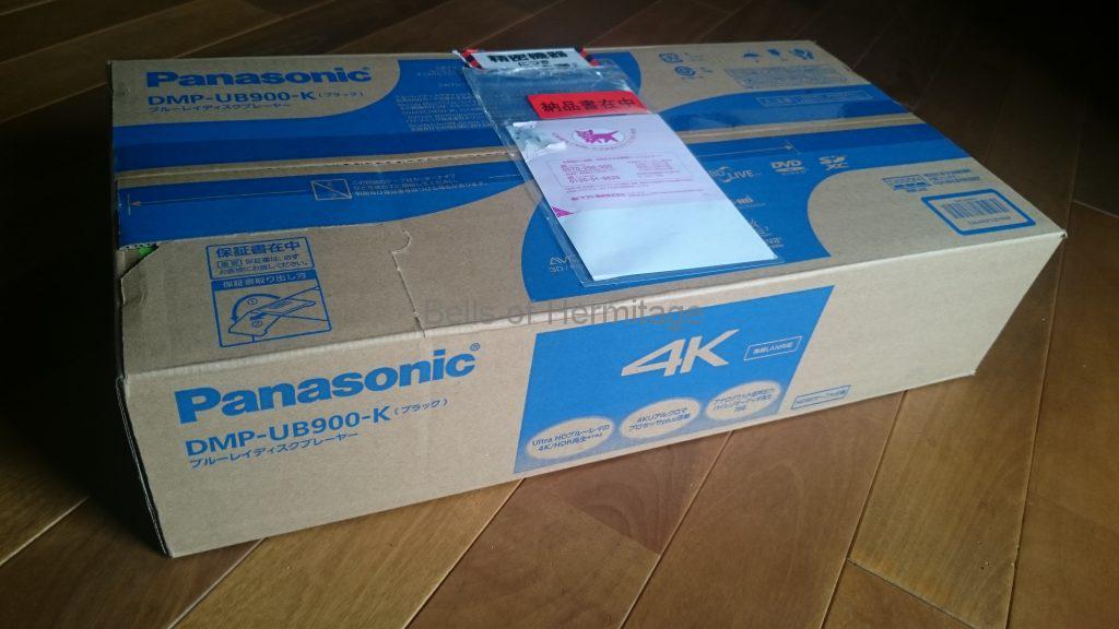Panasonic DMP-UB900 4K HDR UrtraHD Blu-ray ホームシアター オーディオルーム