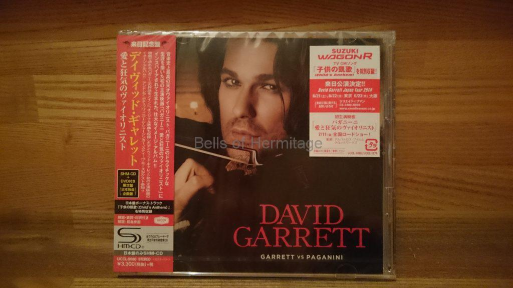 オーディオ CD David Garrett MUSIC(Special Edition) DVD付SHM-CD盤 Unlimited Greatest Hits (Deluxe Edition) パガニーニ 愛と狂気のヴァイオリニスト Paganini The Devil's Violinist 名器 ストラディヴァリウス Stradivari 5億円 Ex Adolf Busch
