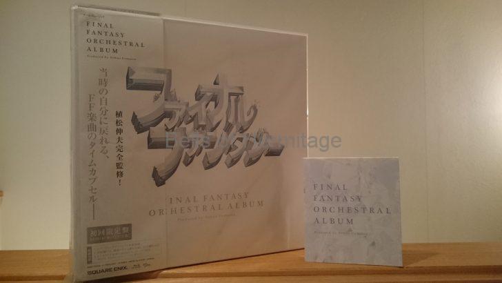 オーディオ ネットワークオーディオ Final Fantasy An Ocarina Odyssey ゲームミュージック