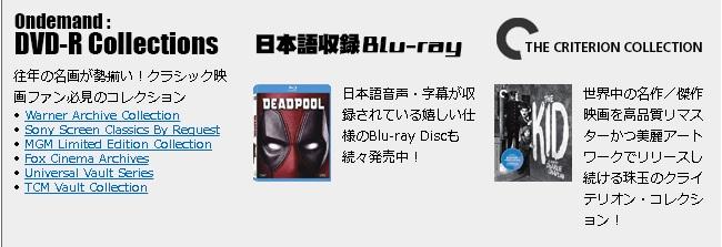 ホームシアター 4K/HDR Panasonic DMP-UB900 Urtra HD Blu-ray 4K Ultra HDソフト DVD Fantasium パシフィック・リム インフェルノ アルゴ ザ・コンサルタント グッドフェローズ ザ・タウン