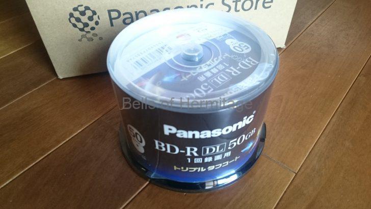 ホームシアター Panasonic DIGA DMR-BW930 故障 診断コード Panasonic Store:ポイント 使い道