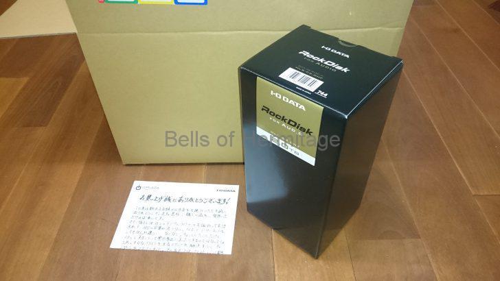 ネットワークオーディオ QNAP TS-119 IODATA アイ・オー・データ RockDiskNext RockDisk for audio NAS 購入 レビュー