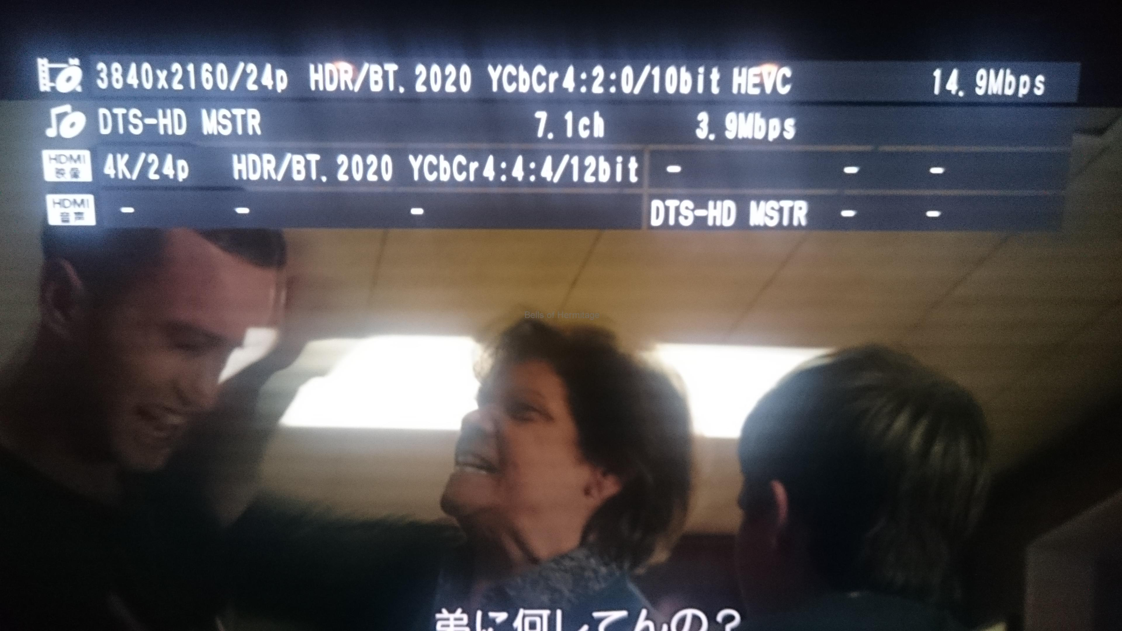 ホームシアター 4K/HDR Panasonic DMP-UB900 Urtra HD Blu-ray 4K Ultra HDソフト DVD Fantasium ファンタスティック・フォー fantastic four