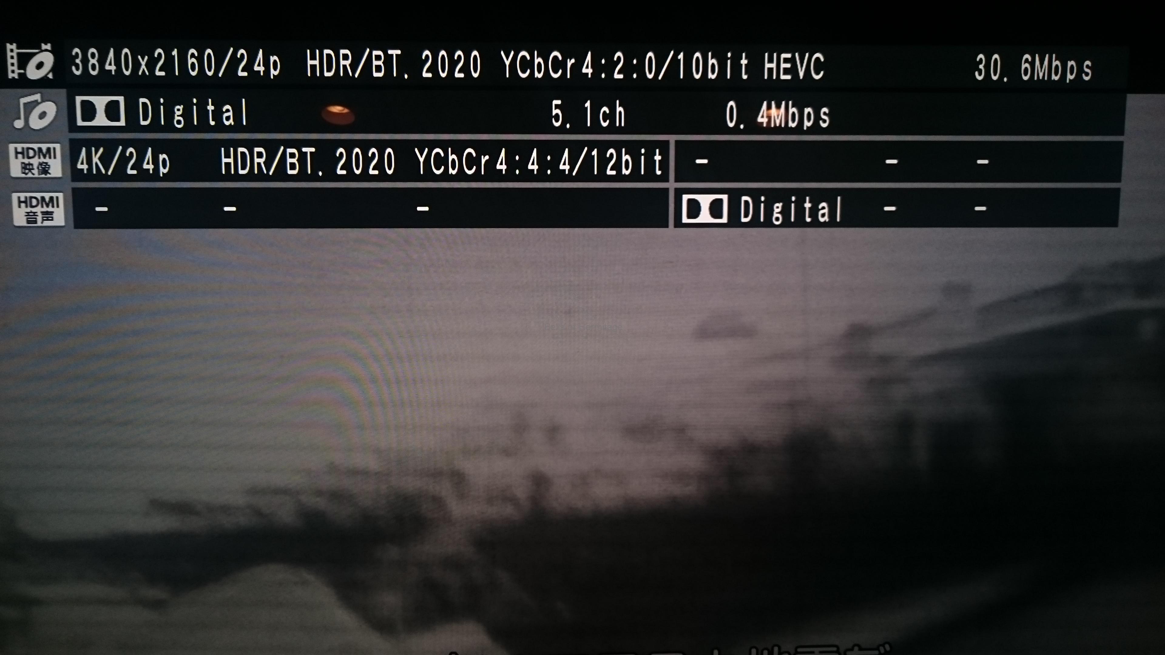 ホームシアター 4K/HDR Panasonic DMP-UB900 Urtra HD Blu-ray 4K Ultra HDソフト DVD Fantasium カリフォルニア・ダウン:San Andreas