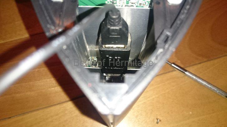 ネットワークオーディオ NAS IODATA RockDisk for Audio HLS-CHF HDL-T HLS-CM 分解 換装 HDD SSD ノイズ対策 振動対策 電磁波対策 MISTRAL EVA-Umini ノイズフィルター USB audioquest jitterbug
