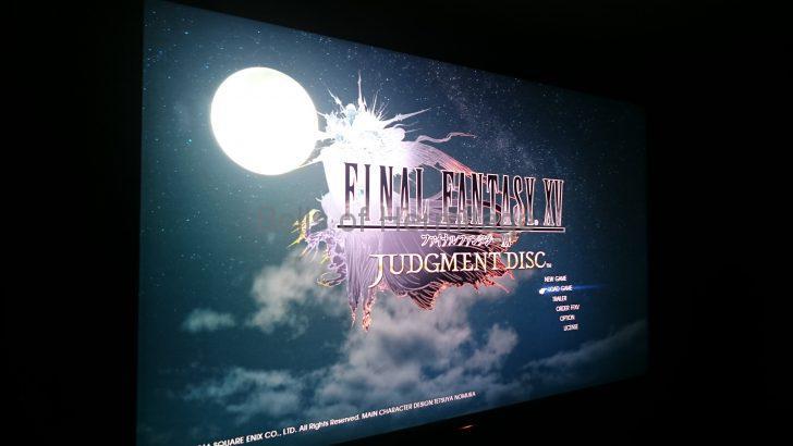 4K/HDR ホームシアター ゲーム ファイナルファンタジーXV 体験版 JUDGMENT DISC Playstation4 Pro PS4 Pro