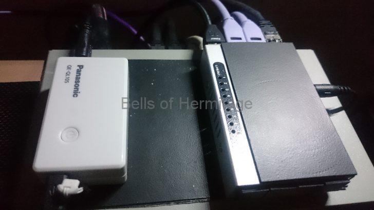 ネットワークオーディオ:オーディオ 音質改善の極意 付録 パイオニア USB型ノイズクリーナー Bonnes Notes DRESSING IODATA Rockdisk for audio audioquest jitterbug モバイルバッテリ Panasonic QE-QL105 ルートアール USB簡易電圧・電流チェッカー RT-USBVA2