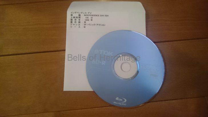 ホームシアター 映画ライブラリ BD-R 寿命 インディペンデンス・デイ リサージェンス 4K/HDR UrtraHD Blu-ray