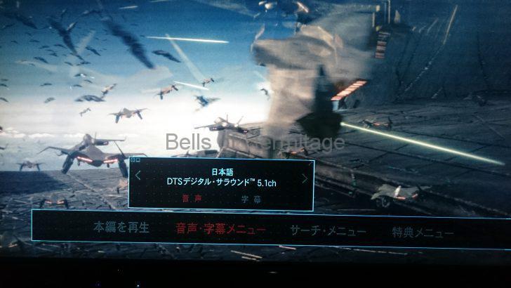 ホームシアター 4K/HDR Panasonic DMP-UB900 Urtra HD Blu-ray 4K Ultra HDソフト DVD Fantasium インデペンデンス・デイ:リサージェンス Independence Day Resurgence