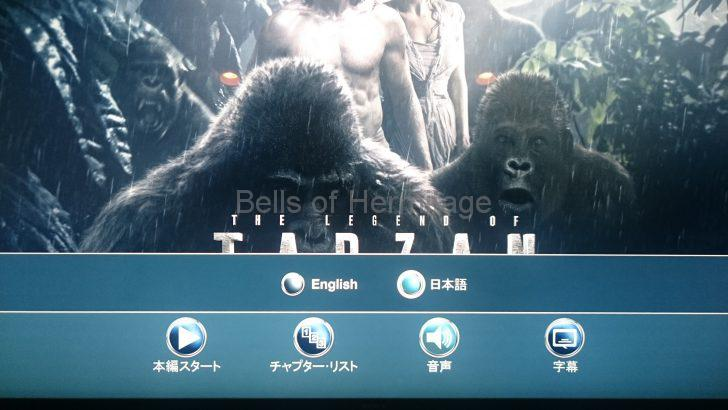 ホームシアター 4K/HDR Panasonic DMP-UB900 Urtra HD Blu-ray 4K Ultra HDソフト DVD Fantasium ターザン:REBORN The Legend Of Tarzan