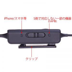 オーディオ イヤフォン 骨伝導 ドスパラ 上海問屋 DN-914699 有線 無線 Bluetooth aftershokz as400