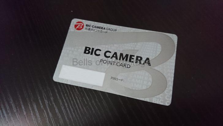 スマートフォン ビックカメラ ビックSuicaカード 解約 残高 Suica Reader 便利 アプリ
