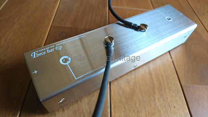 オーディオ ホームシアター 仮想アース KOJO TECHNOLOGY Force barEP 光城精工 スイッチングハブ Planex FX-08mini