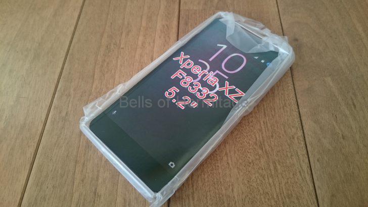 スマートフォン スマホ 買い替え 機種変更 docomo ドコモオンラインショップ XperiaZ3 XperiaXZ SO-01G SO-01J ルーター L-03E L-01G EasyAcc Sony Xperia XZ 用 TPUクリア透明ケース保護カバー