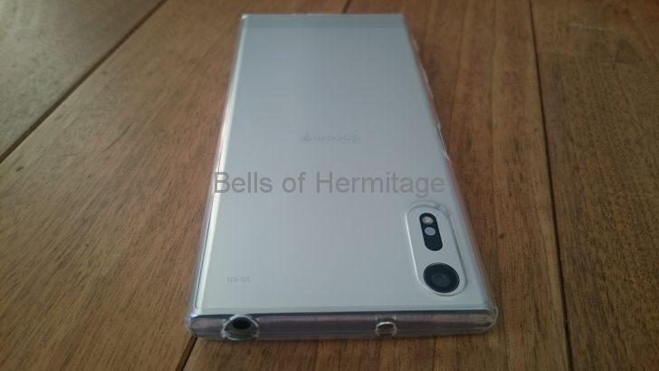 スマートフォン スマホ 買い替え 機種変更 docomo ドコモオンラインショップ XperiaZ3 XperiaXZ SO-01G SO-01J iPhone7 比較 カメラ 写真