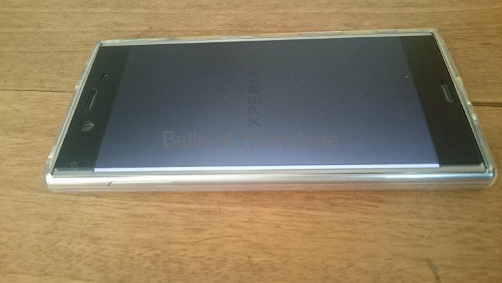 スマートフォン スマホ 買い替え 機種変更 docomo ドコモオンラインショップ XperiaZ3 XperiaXZ SO-01G SO-01J ルーター L-03E L-01G PDA工房 のぞき見防止 液晶保護フィルム Privacy Shield Xperia XZ