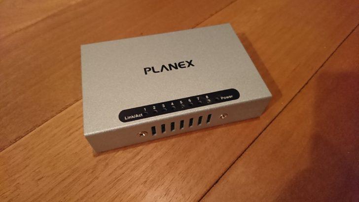 ネットワークオーディオ スイッチングハブ Planex FX-08mini カスタマイズ 電磁波吸収シート 制振 fo.Q トルマリン 竹炭 水晶 クォーツ Acoustic Revive