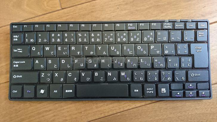 タブレット パソコン Arteck ウルトラスリム Bluetooth ワイヤレスキーボード NEC LAVIE Hybrid ZERO PC-HZ100DAS 不満 長所
