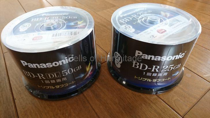 ホームシアター オーディオ 処分 ROWA JAPAN 12V23A 電池 DBS Audioquest Panasonic 録画メディア 25GB 50GB LM-BRS25M50S LM-BRS50L50S LM-BRS25LT50 PLANEX FX-08mini カスタマイズ DENON DVD-A1XVA Pioneer DV-610AV 無メッキ 電源ケーブル 3p メガネ SONY CD-R for MUSIC Color mix Pack 74分 音楽用CD-R リフレッシュ機能付急速充電器 BCG-34HRC