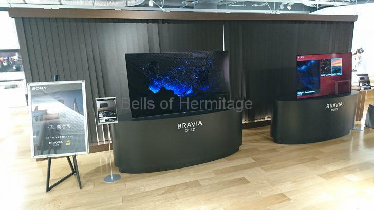 ホームシアター 4K/HDR 液晶テレビ 有機ELテレビ OLED BRAVIA Z9D A1 KJ-65A1 KJ-55A1 GINZA PLACE SONY ショウルーム ソニーストア 4K UHD Blu-rayプレーヤー UBP-X800 レビュー 体験