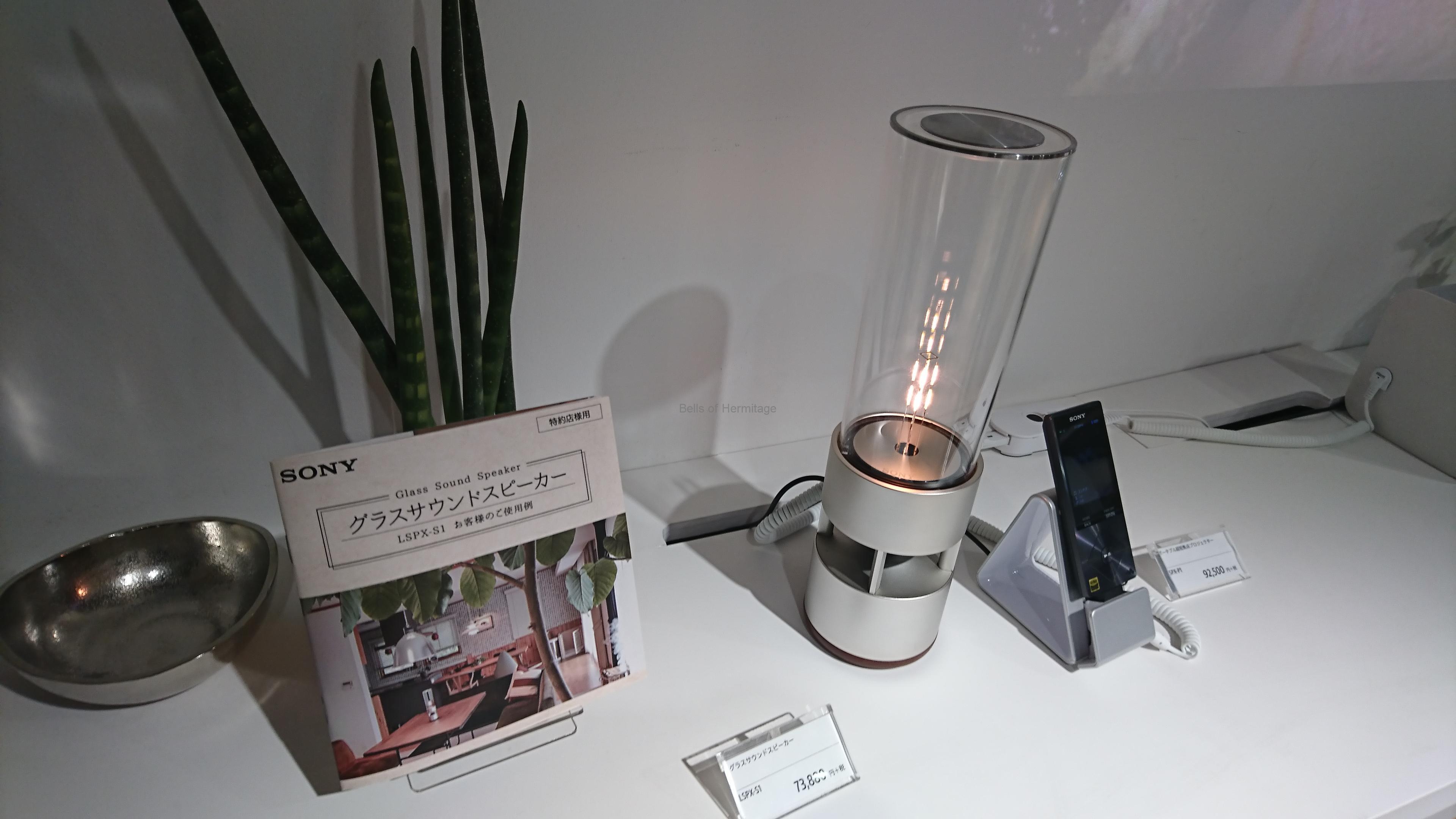 Sony グラスサウンドスピーカー Lspx S1の音を体験 Bells Of Hermitage エルミタージュの鐘