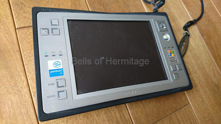 モバイルパソコン ノートパソコン 所有 遍歴 NEC LAVIE Hybrid ZERO HZ100/DAS Acer Aspire One Cloudbook 11 AO1-131-F12N/K Lenovo Miix 2 8 ASUS EeePC S101 SONY VAIO type U VGN-UX90PS VGN-U70P