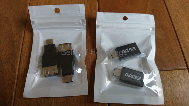 タブレット パソコン USB Type-C 変換アダプタ NEC LAVIE Hybrid ZERO PC-HZ100DAS USB C to USB 3.0 アダプタ CHOETECH 56Kレジスタ OTG機能 Type-C to USB3.0 メス 変換アダプタ