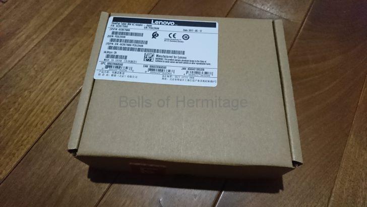 タブレット パソコン lenovo 4X20E75066 OEM PC-VP-BP104-02 ACアダプタ NEC LAVIE Hybrid ZERO PC-HZ100DAS 不満 長所 使用感 レビュー