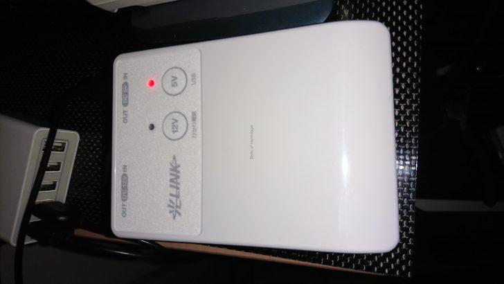 ネットワークオーディオ 光メディアコンバータ サンワサプライ LAN-EC202C DC5V/2.5A バッテリ駆動 モバイルバッテリー 音の良い カモン USB→DC 電源供給ケーブル 外径5.5mm 内径2.5mm NTT東日本 光モバイルバッテリー HMB-10 Panasonic QE-QL105-H 比較 レビュー